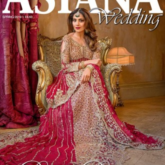 Asiana Magazine