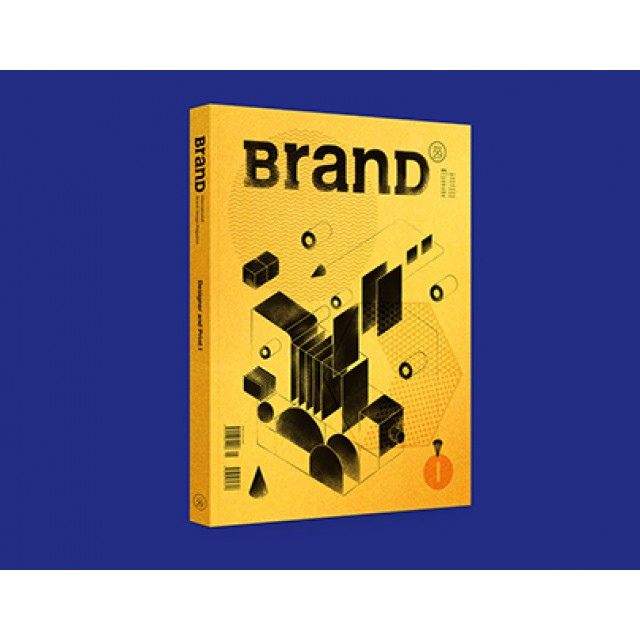 Bran-D Magazine
