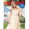 Red Book Magazine