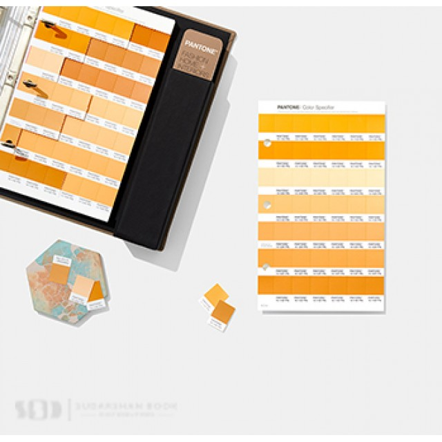 Pantone Color Specifier Book and Fan Guide Set TPG Editions